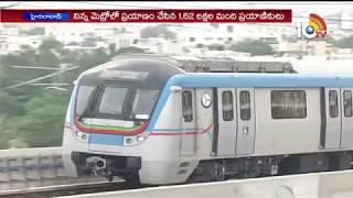 మెట్రో కు పెరిగిన ప్రయాణికుల రద్దీ..| Hyderabad Metro Phase 2 | Ameerpet - LB Nagar