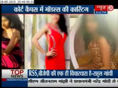At Mumbai court, models auditioned for D-Company gangster