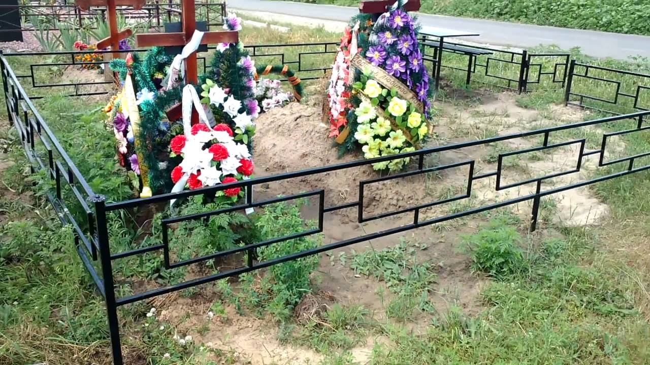Оградка своими руками на кладбище фото