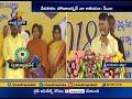 Janmabhoomi Maa Vooru programme at Srikakulam