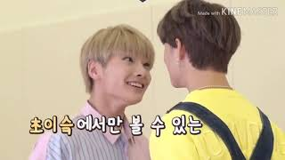 HyunJeong / hyunIn moments - stray kids hyunjin & jeongin (hyunjin & I.N.) moments #part1