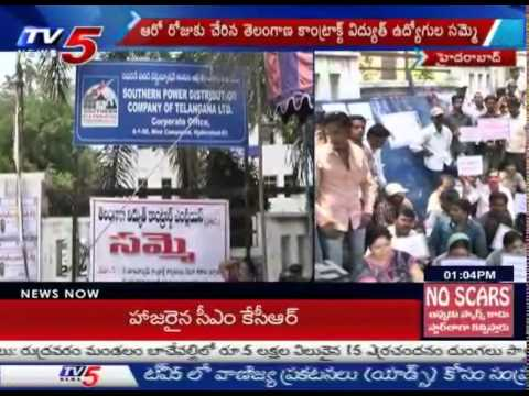 TS Electricity Contract Workers Strike Intensifies | Hunger Strike to Continue : TV5 News