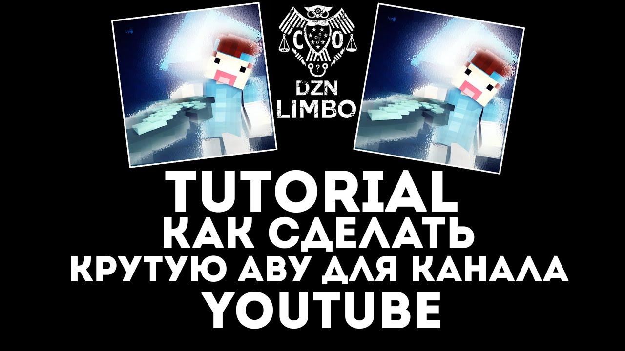 Создание аватар онлайн. Сделать аву онлайн бесплатно из 3