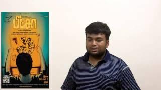 Maatraan - pizza tamil movie review by prashanth