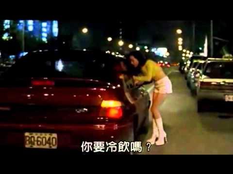 運轉手之戀-檳榔西施(王心凌?) Music Videos