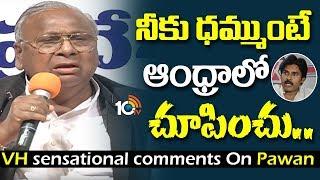 T-Congress Leaders Fires on Pawan Kalyan   Hyderabad