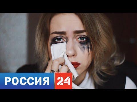 РОССИЯ 24 ДОВЕЛА ДО СЛЕЗ // УНИЖЕНИЯ И ОСКОРБЛЕНИЯ ПРОДОЛЖАЮТСЯ