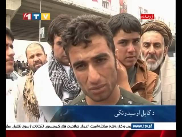 1TV Afghanistan Pashto News 31.07.2014 ???? ??????