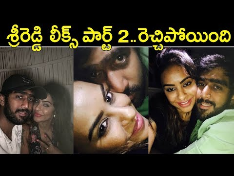 Sri Reddy Posted Few More Abhiram Photos On Social Media | Sri Reddy Latest News | Tollywood Nagar