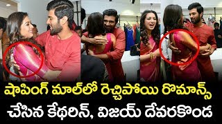 Vijay Devarakonda Romantic Hug With Catherine In Public | Vijay Devarakonda | Top Telugu Media