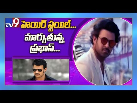 Prabhas gets into strict diet and preparation mode for his next romantic film - TV9