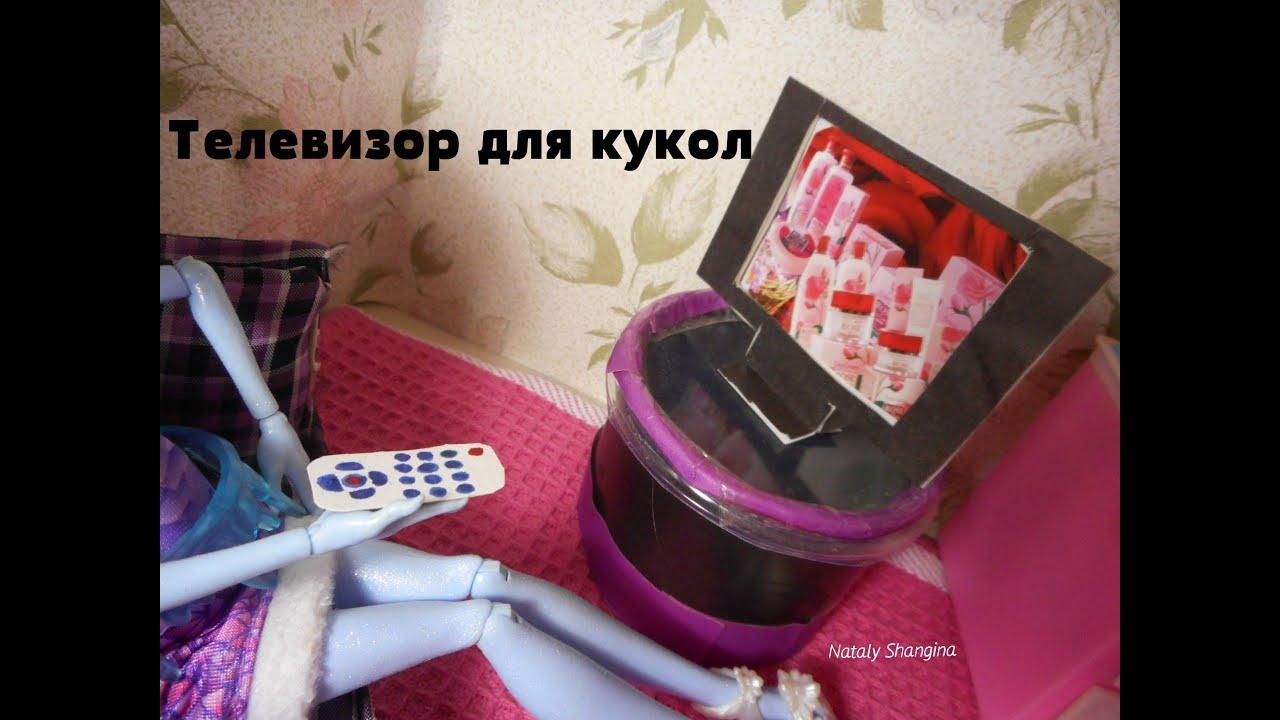 Как сделать кукольный телевизор