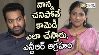 NTR Mind Blowing Counter to Anchor Gayathri about Comedy Missing from Aravinda Sametha Movie