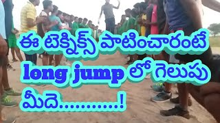 Technique of Long jump by all india athlet