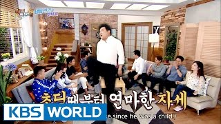 KimHyunchul, I am an Original of ParkMyungsoo's Jokes! [Happy Together / 2016.09.08]