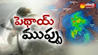 Pethai Cyclone: High Alert in Costal Andhra | Sakshi Live From Machilipatnam Port - Watch Exclusive