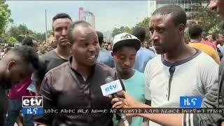 Ethiopia : አዲስ አበባ ውስጥ  በጣም ብዙ ተፈናቃዮች ተሰብስበዋል ከአንደበታቸው እንስማው