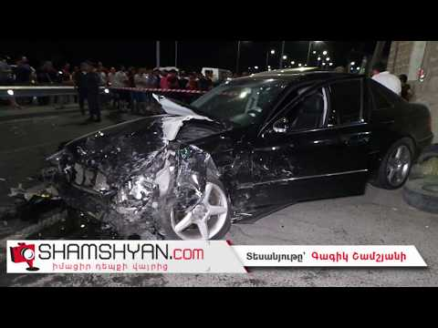 Ողբերգական ավտովթար Երևանում. Նորագավիթում ճակատ-ճակատի բախվել են Mercedes-ն ու ВАЗ 21014-ը