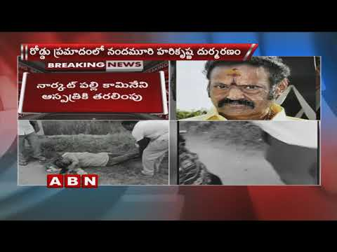 Actor Nandamuri Harikrishna Lost life in Road Mishap | Nalgonda District