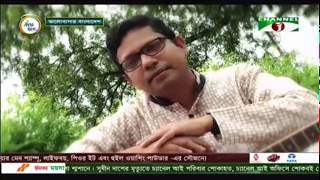 Amay Dekona by Zunaid Ahmed Palak | A tribute to Lucky Akhand