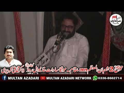 Zakir Mazhar Abbas Hanjra  I Majlis 2 Shaban 2019 I Pull Rango Khanewal Road Multan
