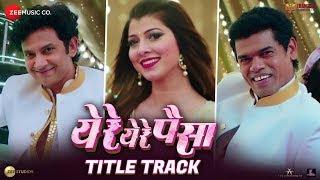 Ye Re Ye Re Paisa - Title Track - Full Video   Tejaswini P, Umesh K, Siddharth J, Mrunal K, Sanjay N