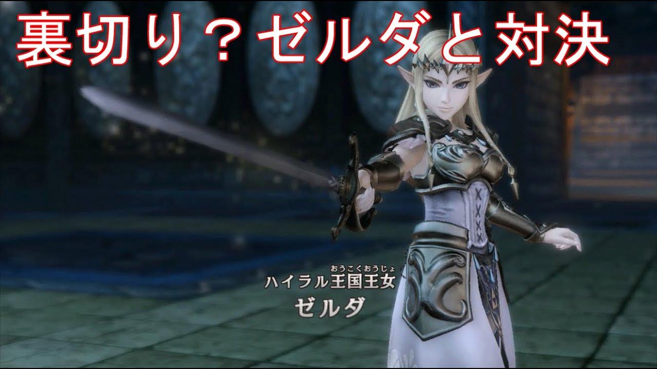 ゼルダ (ゲームキャラクター)の画像 p1_24