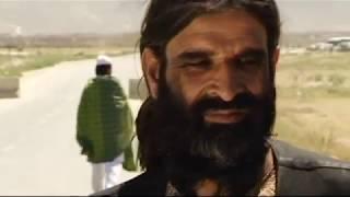 Afghan serial Comissar Amanullah episode 13