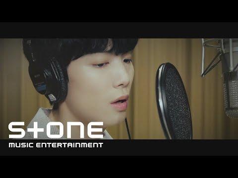 [미스터 션샤인 OST Part 10] 뉴이스트 W (NU'EST W) - AND I MV