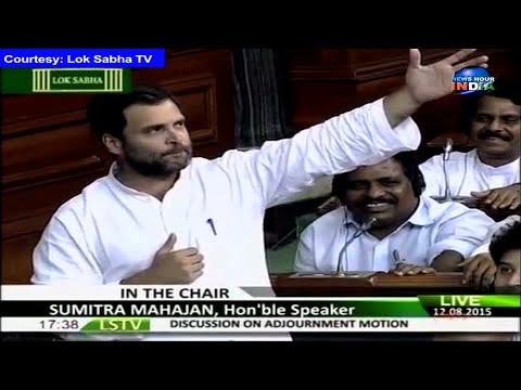 Rahul Gandhi FUNNY analogy: Gandhi Ji had 3 small monkeys | Parliament