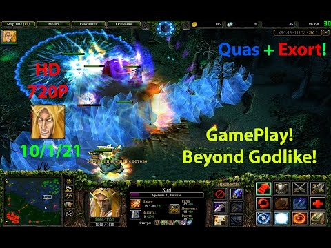 ★DoTa Invoker - GamePlay 6.83★! KDA: 10/1/21! Beyond Godlike!★