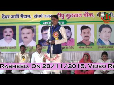 media adhunik nagpuri video song 2013