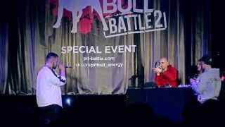 ТУР (НАСТРОЙ) vs БУЯН БЧ Pit Bull Battle (Special Event)