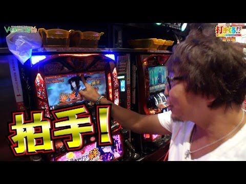 #278 バジリスク~甲賀忍法帖~絆 前編