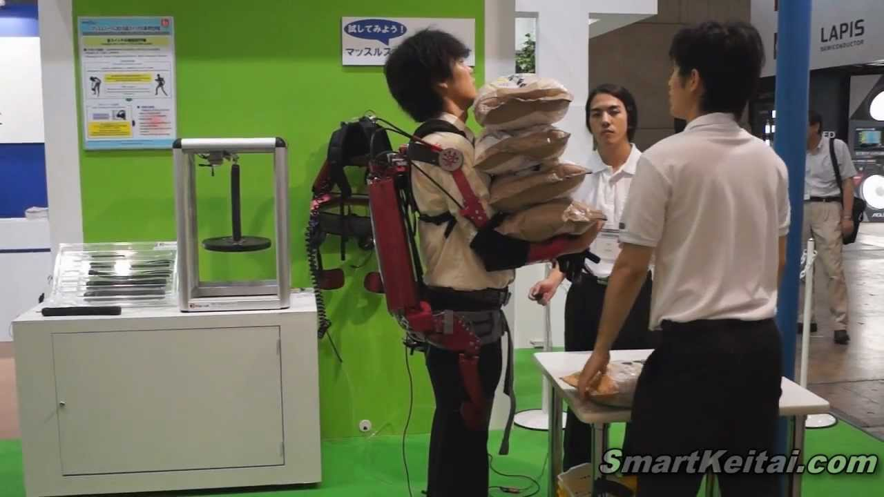 Koa Muscle Suit at Ceatec