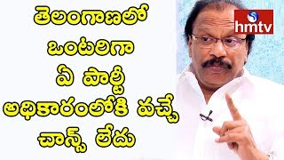 TDP Senior Leader Arvind Kumar Goud Face to Face | Revanth to Join Congress | hmtv