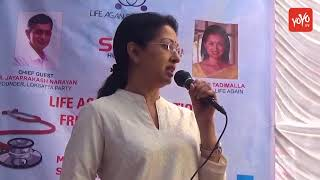 Actress Gautami Tadimalla Speech at Life Again Foundation Free Medical Camp