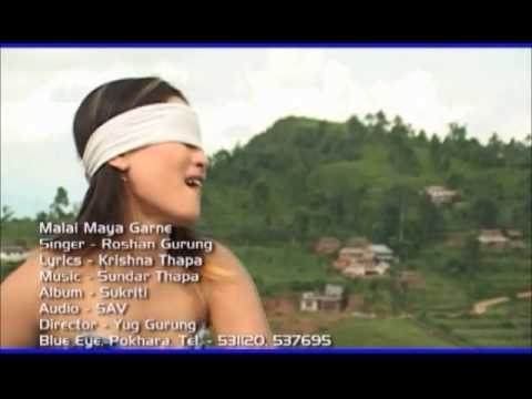 Malai maya garne by Roshan Gurung