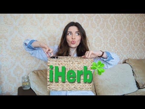 ЛУЧШАЯ КОСМЕТИКА с iHerb