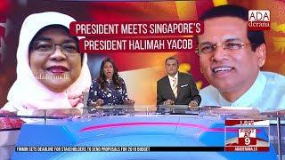 Ada Derana First At 9.00 - English News 24.01.2019