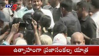 YS Jagan Fires On CM Chandrababu Naidu @ Praja Sankalpa Yatra In Prakasam District
