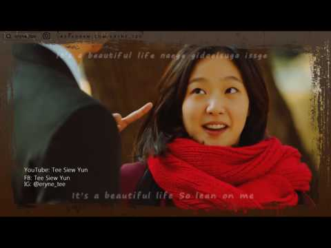 Crush (크러쉬) – Beautiful [Goblin (도깨비) OST Part 4] [ROM|ENG LYRICS]