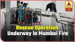 Rescue Ops Underway At MTNL Building In Mumbai's Bandra | News@7 | ABP News