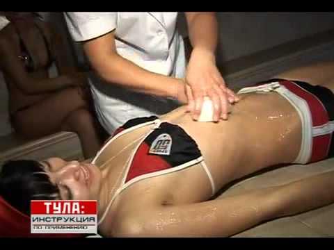 Turkish Bath For Ladies video
