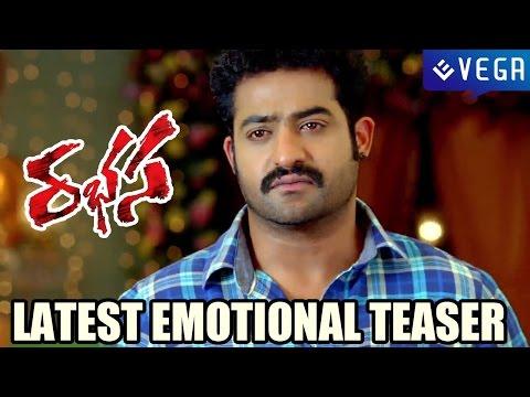 Rabhasa Movie - Latest Emotional Teaser - Jr NTR, Samantha, Pranitha
