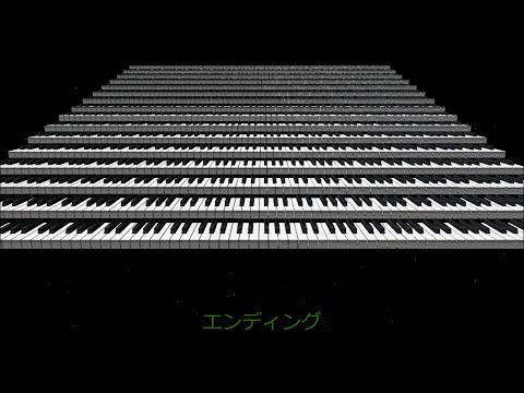 となりのトトロ / 久石譲(ピアノ演奏・midi伴奏&歌詞)