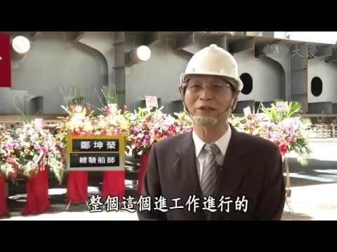 台灣-小人物大英雄-20140818 極力護航