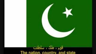 pakistan ka jan gan man