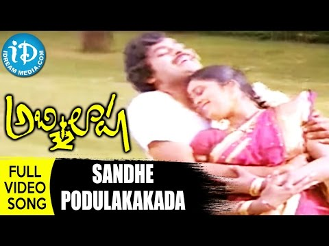 Sandhe Podulakakada Song - Abhilasha Movie Songs - Ilayaraja Hit Songs video
