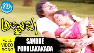Sandhe Podulakakada Song - Abhilasha Movie Songs - ilayaraja Hit Songs